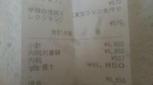 DSC_0391[1]