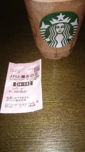 DSC_0012[1]